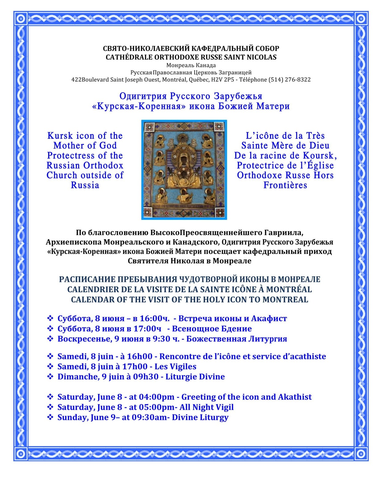 St  Nicholas Russian Orthodox Cathedral - Photo & Event